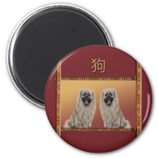 Pekingese on Asian Design Chinese New Year, Dog Magnet
