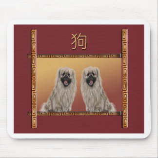 Pekingese on Asian Design Chinese New Year, Dog Mouse Pad