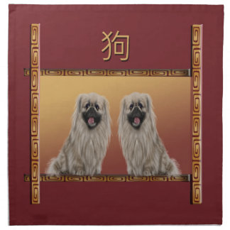 Pekingese on Asian Design Chinese New Year, Dog Napkin