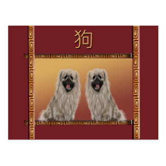 Pekingese on Asian Design Chinese New Year, Dog Postcard