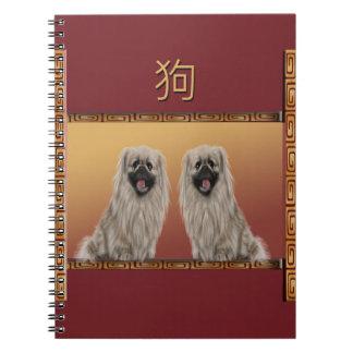 Pekingese on Asian Design Chinese New Year, Dog Spiral Notebook