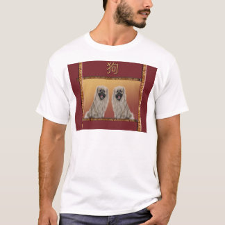Pekingese on Asian Design Chinese New Year, Dog T-Shirt