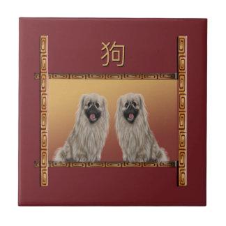 Pekingese on Asian Design Chinese New Year, Dog Tile