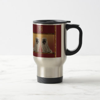 Pekingese on Asian Design Chinese New Year, Dog Travel Mug