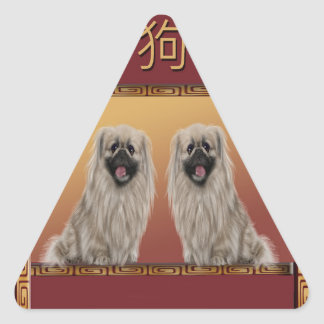 Pekingese on Asian Design Chinese New Year, Dog Triangle Sticker