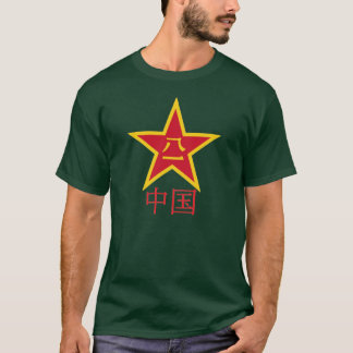 PEOPLE'S LIBERATION ARMY T-Shirt