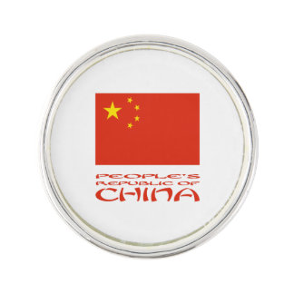 People's Republic of China Flag and Words Lapel Pin