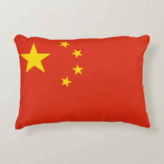People's Republic of China National World Flag Decorative Pillow