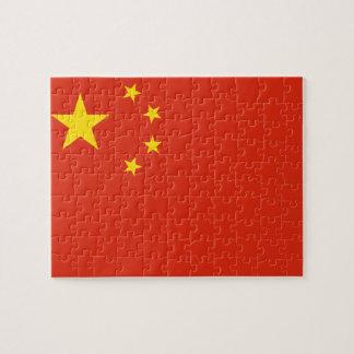 People's Republic of China National World Flag Jigsaw Puzzle