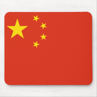 People's Republic of China National World Flag Mouse Pad