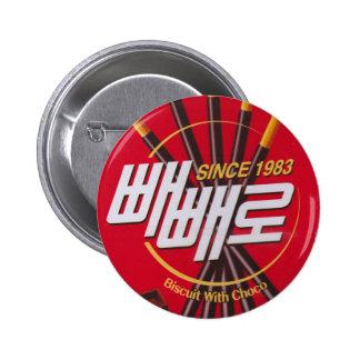 Pepero (빼빼로) Button