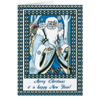 Père Noël démodé, carte de Noël de père