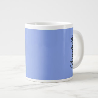 Periwinkle Solid Color Large Coffee Mug