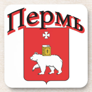 Perm Russia Flag Drink Coasters