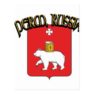 Perm Russia Postcard