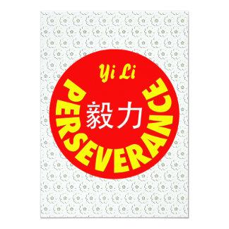 """Perseverance 5"""" X 7"""" Invitation Card"""