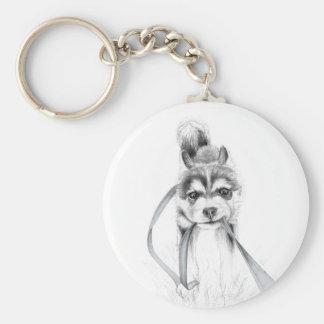 Perseverance, A Siberian Husky Basic Round Button Keychain