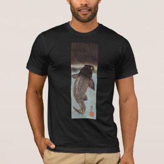 Perseverance of Koi T-Shirt