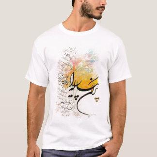 persian calligraphy & Farvahar T-Shirt