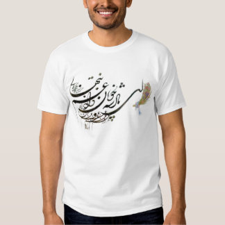 Persian Calligraphy Tshirts