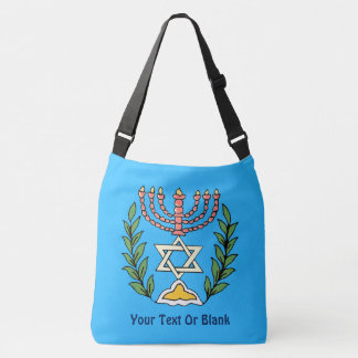 Persian Magen David Menorah Crossbody Bag