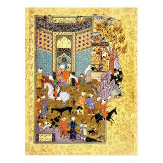Persian Miniature: Don't Sell My Wonderful Donkey! Postcard