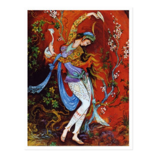 Persian Miniature Painting postcard