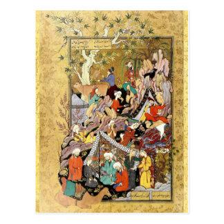 Persian Miniature: Qays First Glimpses Layla Postcard