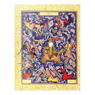 Persian Miniature: The Mi'raj of the Prophet Postcard