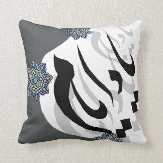 Persian Modern Cushion (Yad Ayaan)