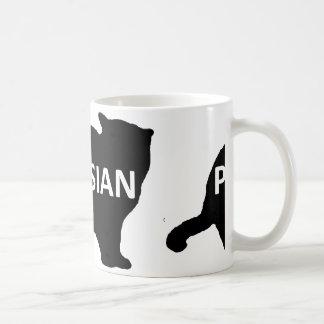 persian name silo coffee mug