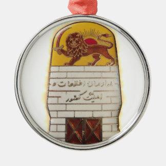 Persian Secret Police SAVAK Metal Ornament