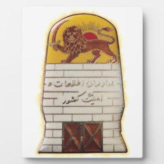 Persian Secret Police SAVAK Plaque