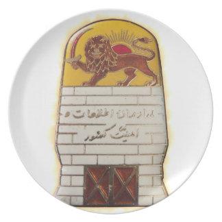 Persian Secret Police SAVAK Plate