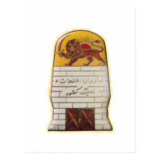 Persian Secret Police SAVAK Postcard