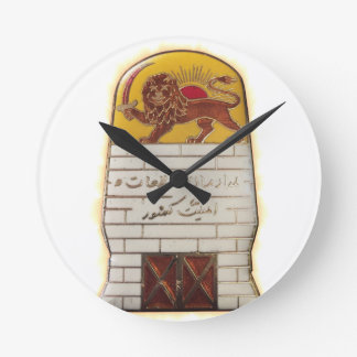 Persian Secret Police SAVAK Wall Clocks