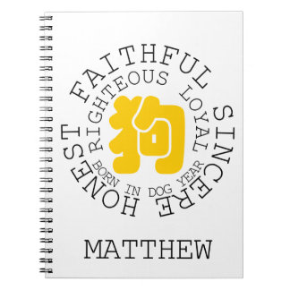 Personality Dog Chinese Zodiac Dog Year Name Nbook Notebooks