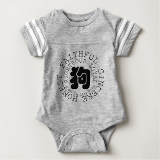 Personality Dog Zodiac Baby Born in Dog Year 2018 Baby Bodysuit