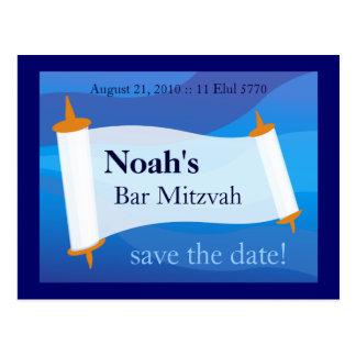 Personalize a Bar Mitzvah Postcard