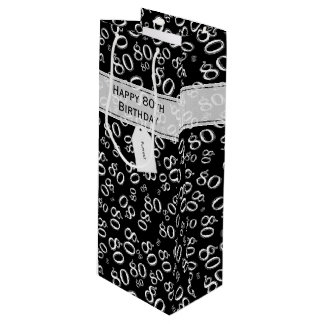 Personalize:  Happy 80th Birthday White/Black (W) Wine Gift Bag