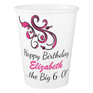 Personalized 60th Birthday Paper Cup