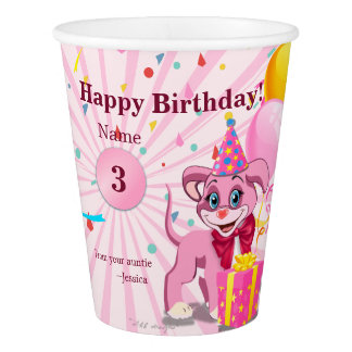 Personalized Birthday Puppy Cartoon Paper Cup