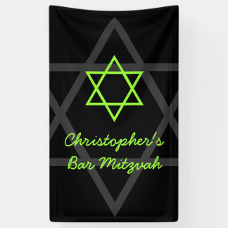 Personalized Black and Lime Green Bar Mitzvah Banner