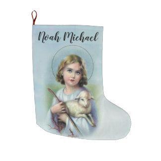 Personalized Child Jesus with Lamb Large Christmas Stocking