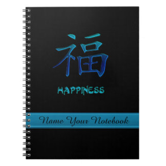 Personalized Chinese Happiness Symbol Notebook