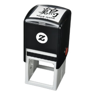 Personalized Chinese Zodiac Rooster Symbol Self-inking Stamp