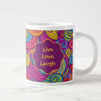 Personalized Colorful Wavy Stripe Swirls Pattern Giant Coffee Mug