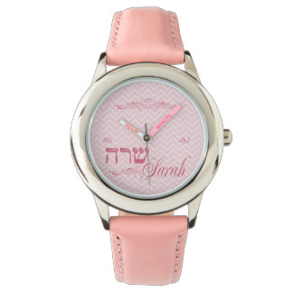 Personalized Girls Watch