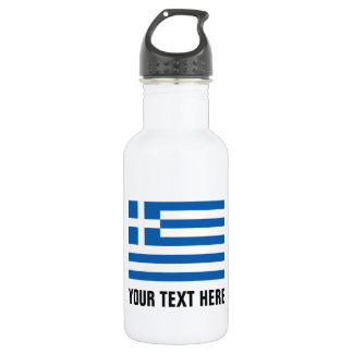 Personalized Greek flag water bottles for Greece