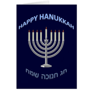 Personalized Happy Hanukkah Greeting Card